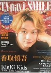 TV navi SMILE Vol.22