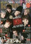 K-BOY Paradise Vol.20附李敏鎬.黃燦盛(2PM)特大海報.明信片