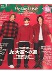 Myojo 1月號2017