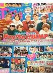 POPOLO 1月號2017附Hey!Say!JUMP/Kis-My-Ft2海報