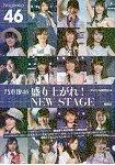 乃木&#22338 46 新舞台炒熱演唱會氣氛!NEW STAGE