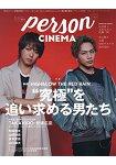 person CINEMA-TV GUIDE PERSON 特別號