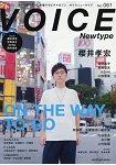 VOICE New type Vol.61