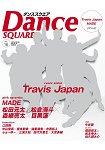 Dance Square Vol.16