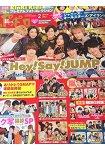 POPOLO 2月號2017附Hey!Say!JUMP/Kis-My-Ft2海報
