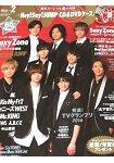 Myojo 2月號2017附Hey!Say!JUMP光碟收納盒.Sexy Zone貼紙.海報.生寫真卡