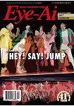 Eye-Ai 2月號2017 封面人物:Hey! Say! JUMP