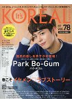 It`s KOREAL 3月號2017