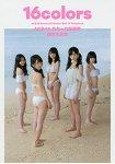 AKB48 加藤玲奈總選舉選拔寫真集-16 colors