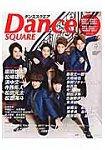 Dance Square Vol.17