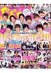 POPOLO 4月號2017附Hey! Say! JUMP/傑尼斯WEST海報
