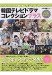 人氣韓劇明星特集Plus-推薦最新30套韓劇排行發表!