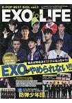 K-POP BEST IDOL Vol.3