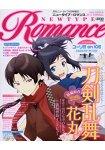 Newtype Romance 2017年春季號附勇利!!! on ICE滑冰紙牌人偶.CodeGeass反叛的魯路修等海報