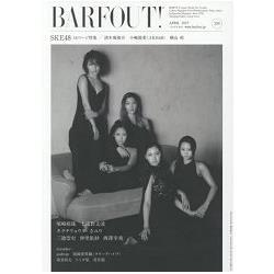 BARFOUT! Vol.259(2017年4月號)