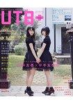 UTB+ Vol.37附&#27397&#22338 46/菅井友香/平手友梨奈特大海報.The SPROUT迷你寫真集