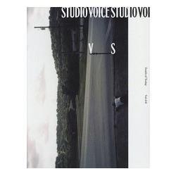 STUDIO VOICE Vol.410 2017年春季號