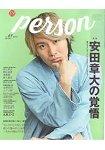TV Guide PERSON Vol.57 封面人物:安田章大