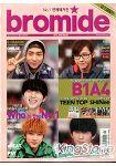 Bromide Korea 201306