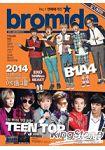 Bromide KOREA 201401