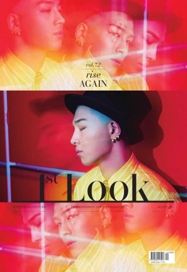 1st Look Korea 201472