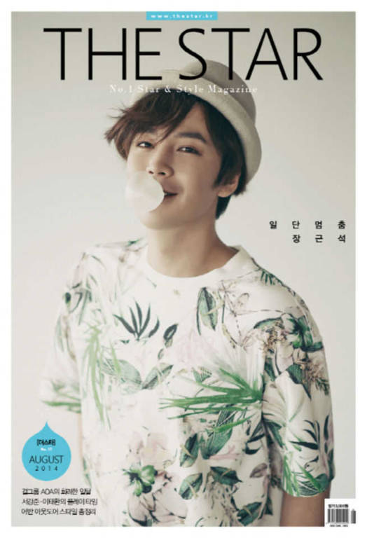 THE STAR KOREA 201408