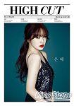 HIGH CUT Korea 2014第134期