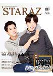 STARAZ KOREA 201410