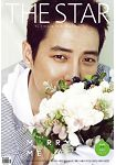 THE STAR KOREA 201505