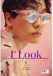 1st Look Korea 2016第111期