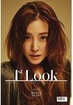 1st Look Korea 2016第113期