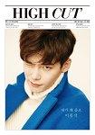 HIGH CUT Korea 2016第181期