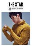 THE STAR KOREA 201609
