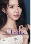 1st Look Korea 2016第124期