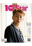 10+Star Korea 201702