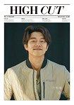 HIGH CUT Korea 2017第191期