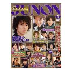 寫真排行榜 JUNON 1月號2009