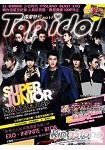 TOP IDOL 2012第11期~^(SUPER JUNIOR封面^)