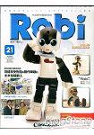 ROBI洛比週刊2014第21期