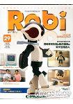 ROBI洛比週刊2014第29期