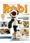 ROBI洛比週刊2015第59期