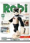 ROBI洛比週刊2015第63期