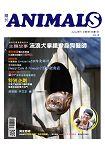 關於ANIMALS 2015第16期