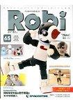 ROBI洛比週刊2015第65期