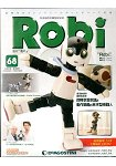 ROBI洛比週刊2015第68期