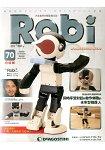 ROBI洛比週刊2015第70期