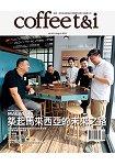 coffee t&i 2015第47期