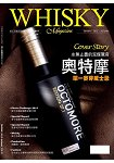 WHISKY威士忌國際中文版201509