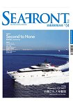 SEAFRONT逍遙遊艇風尚誌2015第4期