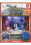 Disney Dream Theater迪士尼夢幻劇場2017第16期